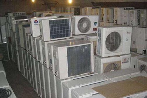 废旧空调电脑回收公司
